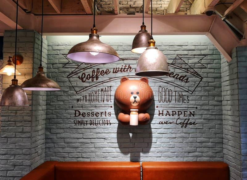 上海'线友'流行文化咖啡馆 免版税库存图片