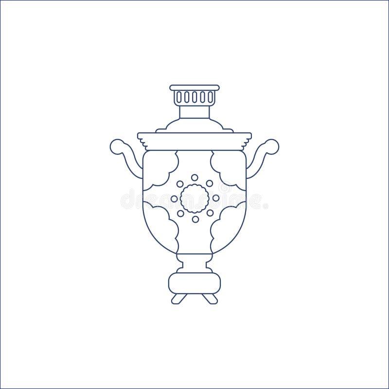 上色的传染媒介俄国式茶炊 儿童彩图的例证 库存例证