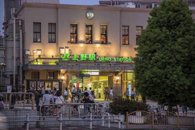 上野火车站,东京,日本 免版税库存照片
