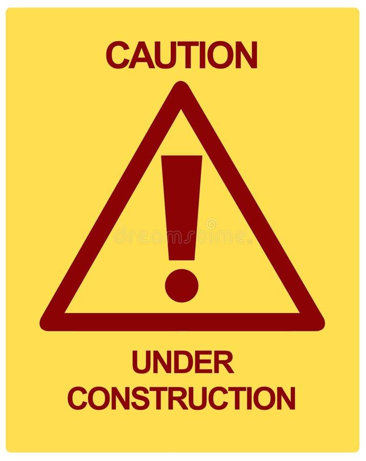 下小心建筑 向量例证