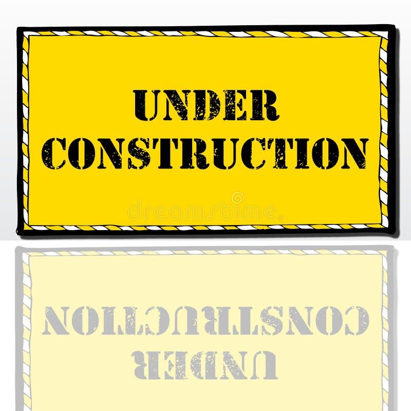 下建筑 向量例证