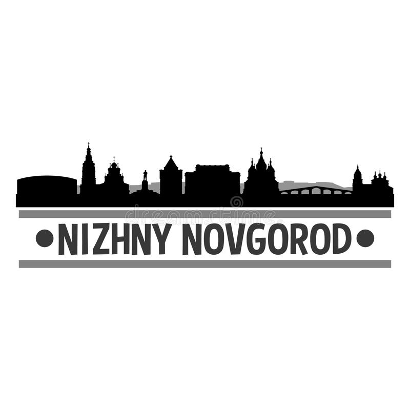 下诺夫哥罗德俄罗斯象传染媒介艺术设计地平线平的城市剪影编辑可能的模板 向量例证