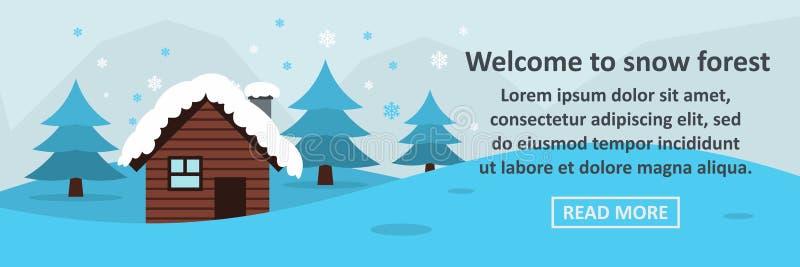 下雪的欢迎森林横幅水平的概念 向量例证