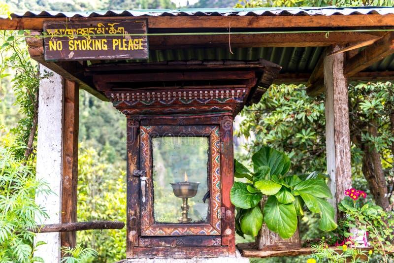 不丹米领域, Paro谷2015年9月 免版税库存照片