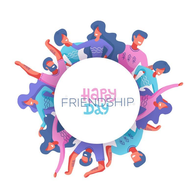 不同的性别的朋友具体化圈子作为国际友谊天的标志 愉快的友谊天 向量例证