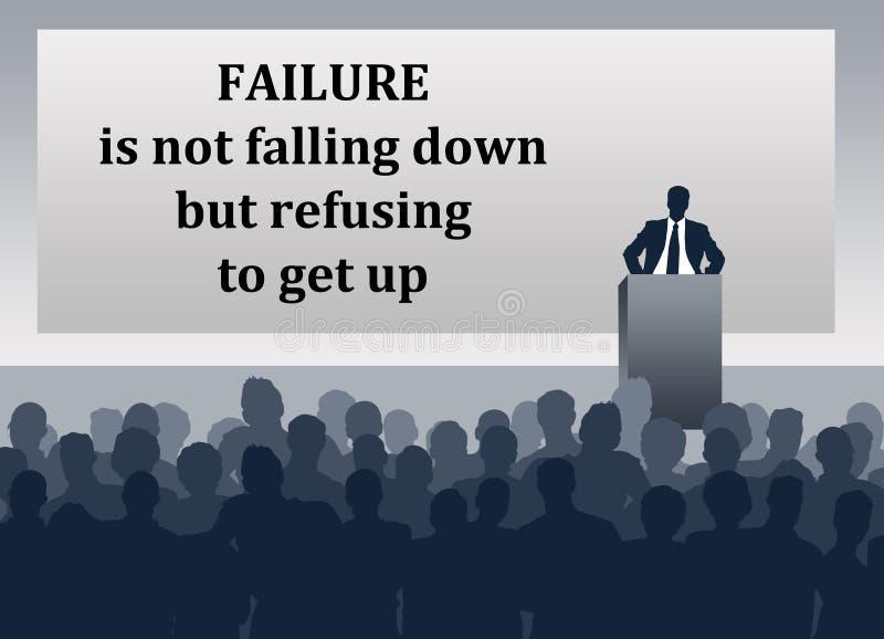 不放弃的失败 向量例证