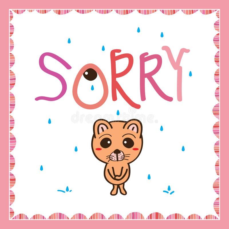 不是猫哀伤的抱歉的心情 向量例证