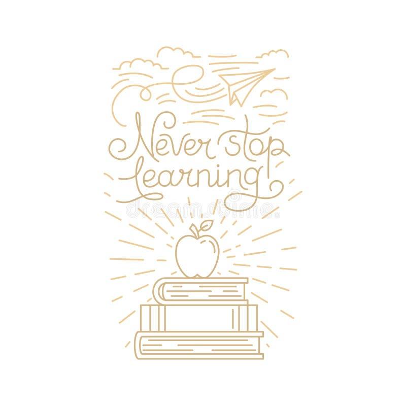 不要停止学习 向量例证