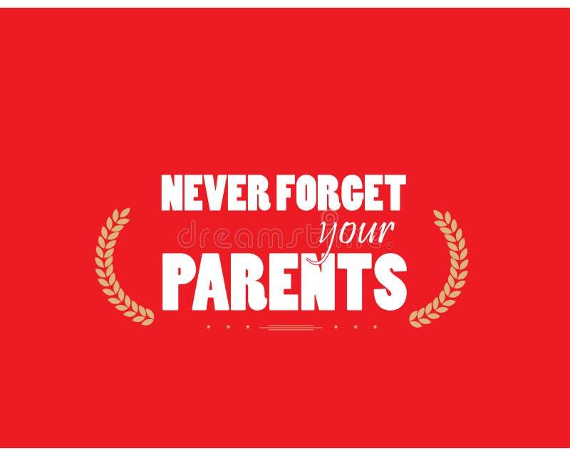 不要忘记您的父母象 库存例证