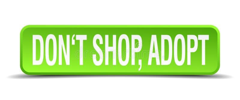 不要购物采取绿色3d摆正被隔绝的按钮 向量例证