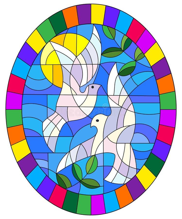 与一个对的彩色玻璃例证在白天天空和云彩,在明亮的f的卵形图片的背景的白色鸠 库存例证
