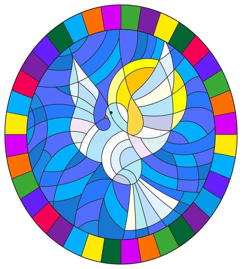 与一只白色鸠的彩色玻璃例证在白天天空和云彩,在一个明亮的框架的卵形图片的背景 库存例证