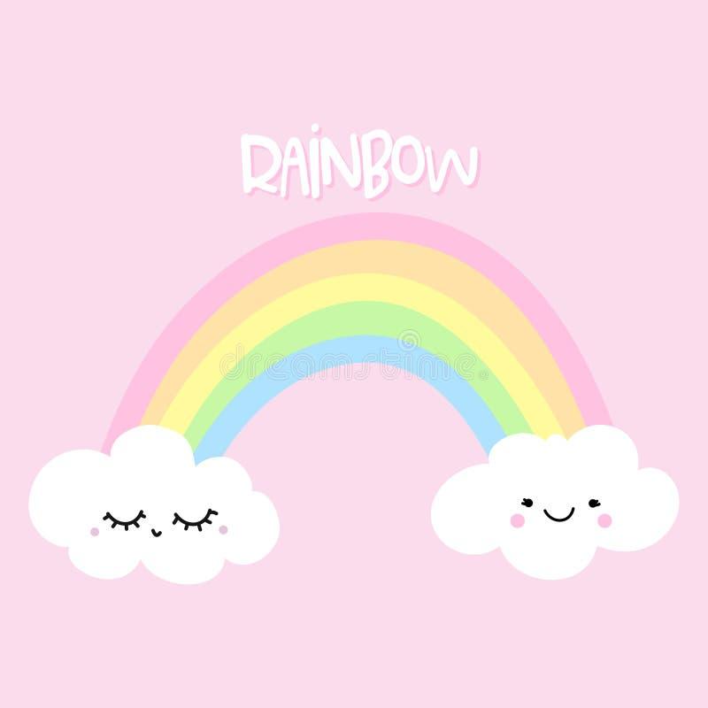 与两朵逗人喜爱的云彩的彩虹-逗人喜爱的彩虹装饰 向量例证