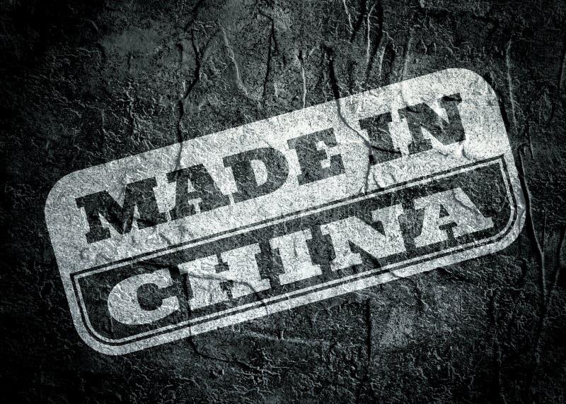 与中国制造文本的邮票在难看的东西背景 皇族释放例证