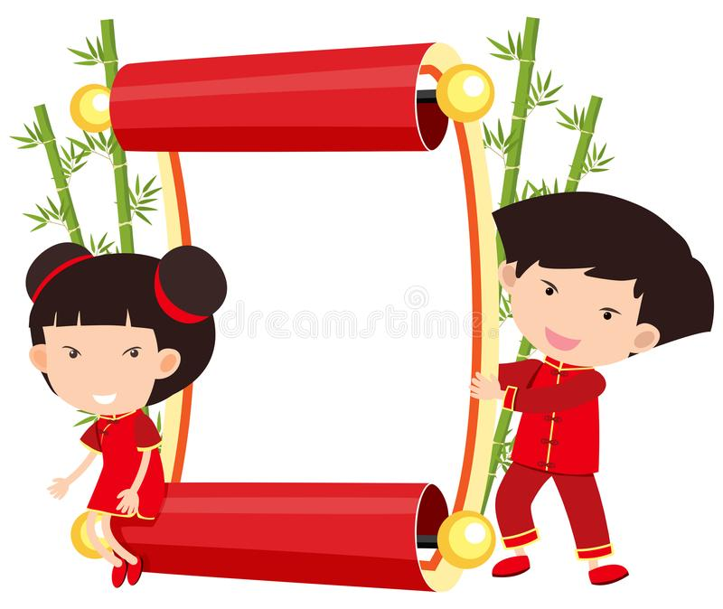 与中国男孩和女孩的横幅模板 皇族释放例证