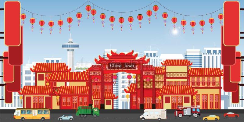 与中国镇村庄的愉快的农历新年贺卡 皇族释放例证