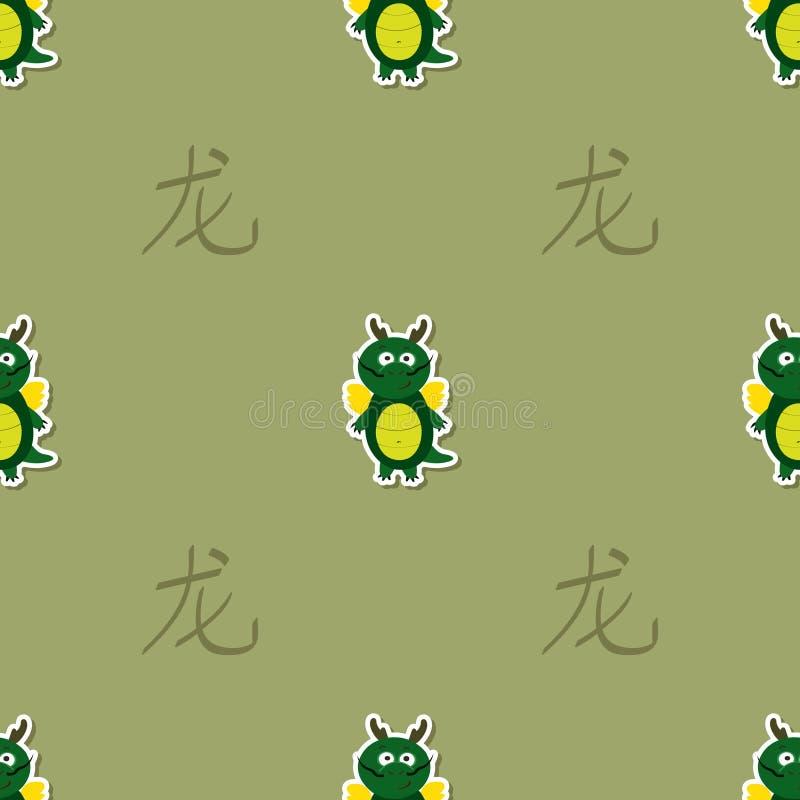 与中国黄道带龙标志的无缝的样式 皇族释放例证