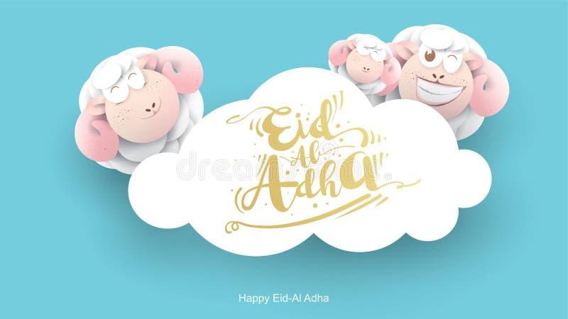与乐趣概念和淡色的Eid AlAdha手写的设计 库存例证