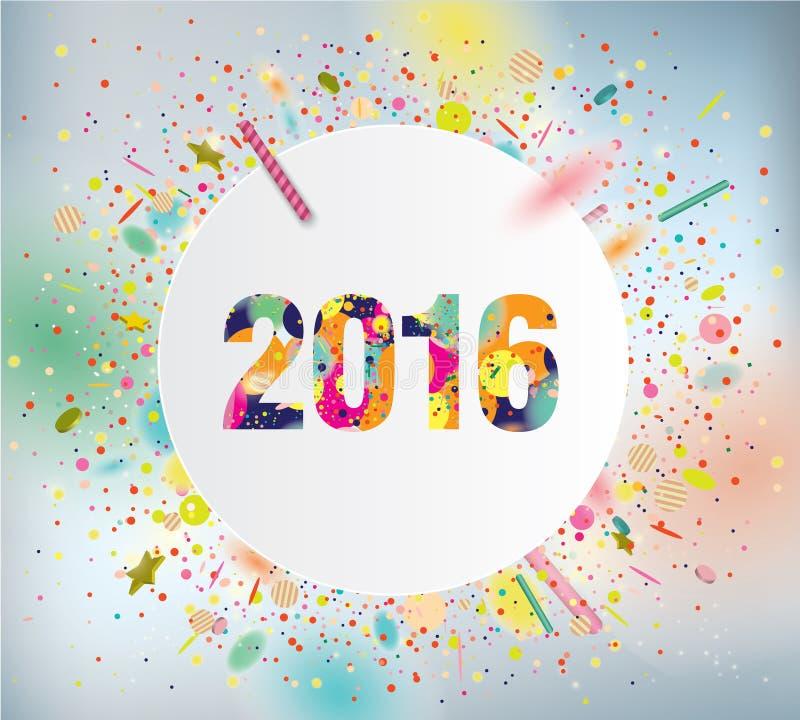 2016年 与五颜六色的五彩纸屑的庆祝背景 向量例证