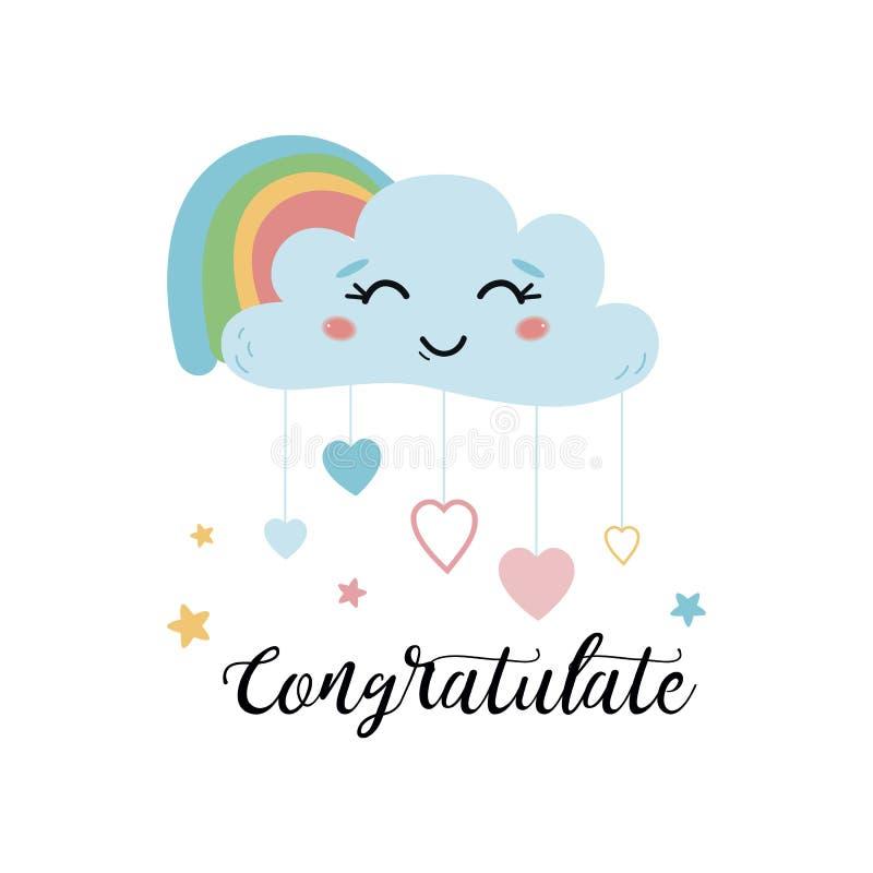与五颜六色的微笑的逗人喜爱的云彩彩虹传染媒介例证的祝贺横幅 向量例证