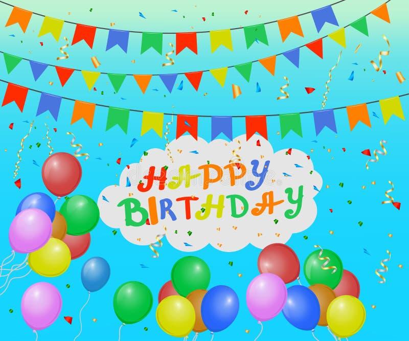 与五颜六色的气球、信号旗、闪亮金属片和五彩纸屑的假日背景 题字生日快乐 也corel凹道例证向量 库存例证