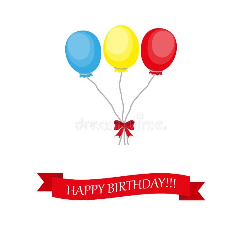 与五颜六色的气球和生日快乐丝带的假日背景 向量 库存例证