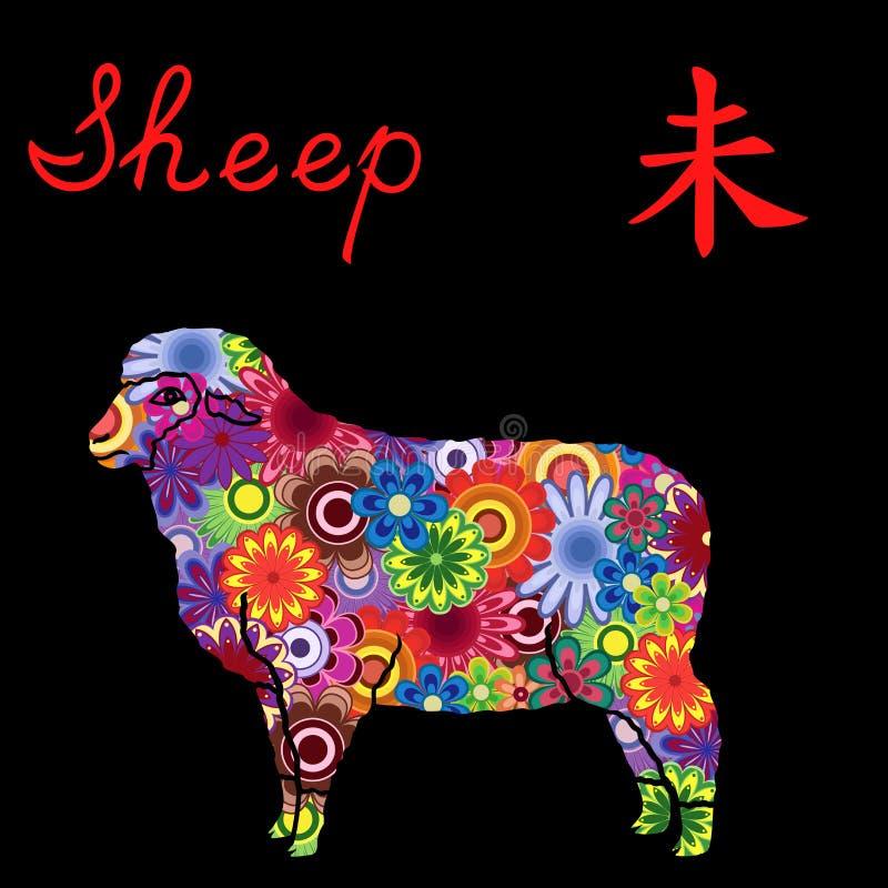 与五颜六色的花的中国黄道带标志绵羊 库存例证