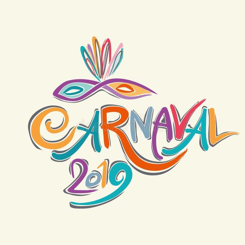 与五颜六色的面具的五颜六色的Carnaval 2019标题 库存例证
