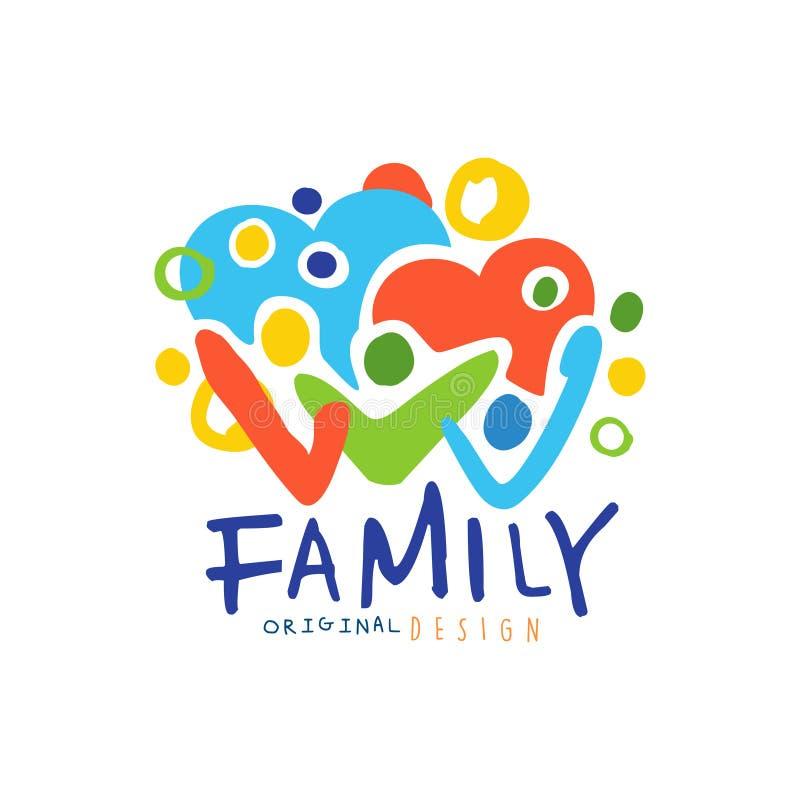 与人和心脏的五颜六色的愉快的家庭商标 向量例证