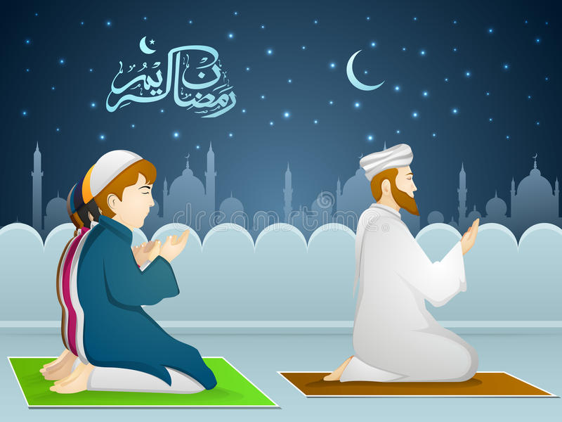 与伊斯兰教的人民祈祷的namaz的赖买丹月Kareem庆祝 皇族释放例证