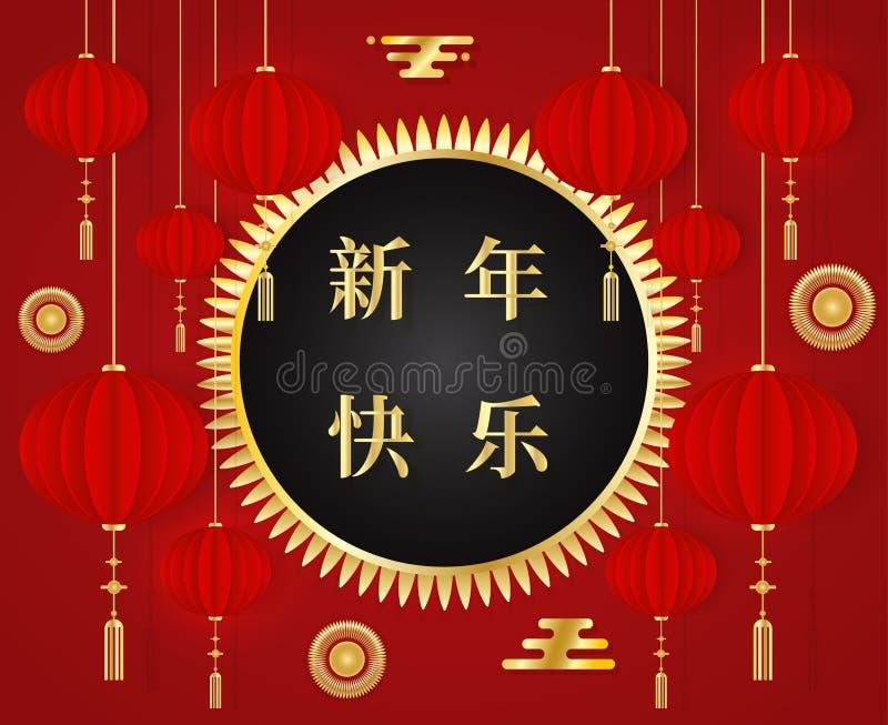 与传统亚洲装饰,在红色背景的金元素的农历新年2019红色贺卡 向量例证