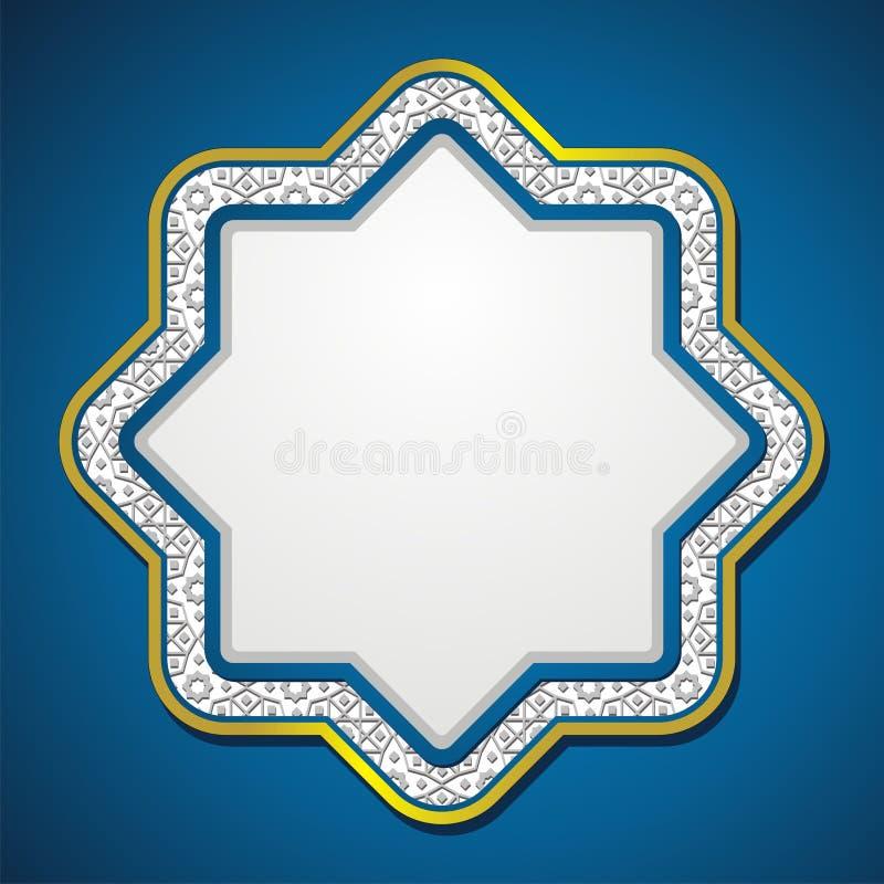 与传统阿拉伯装饰品的抽象背景 伊斯兰的背景 库存例证