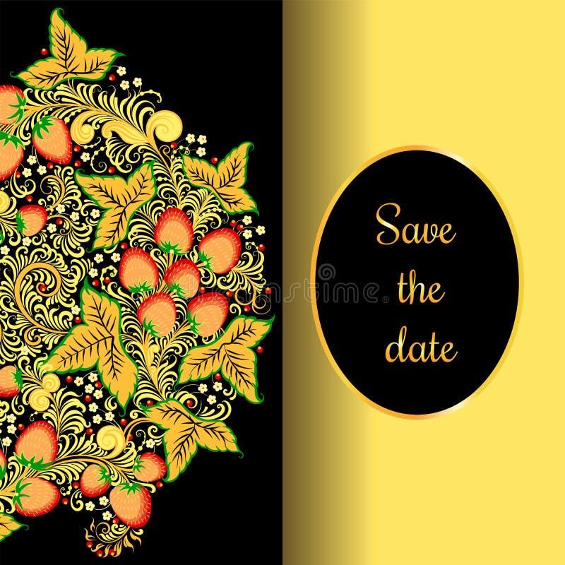 与传统俄国全国绘画-花、莓果和叶子的元素的装饰卡片在Khokhloma样式的 好的detai 皇族释放例证