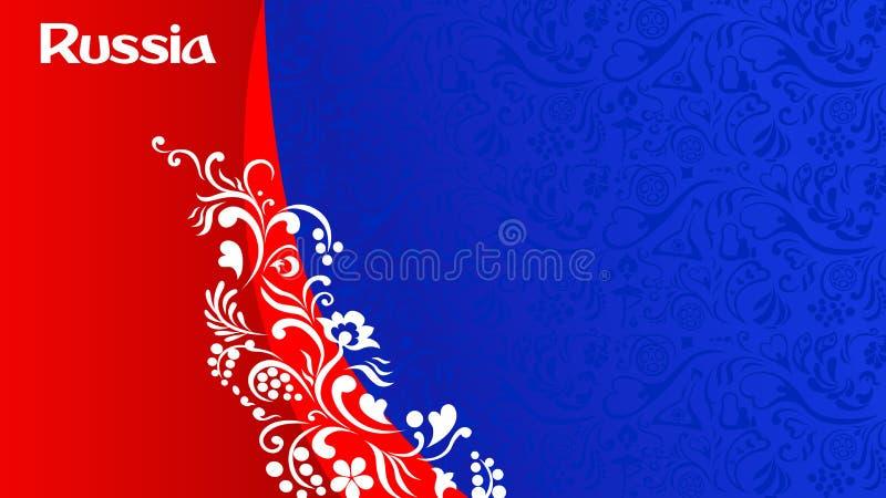 与俄国符号装饰品的红色和蓝色橄榄球背景 库存例证