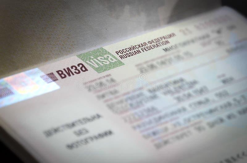 与俄国签证的护照 库存照片