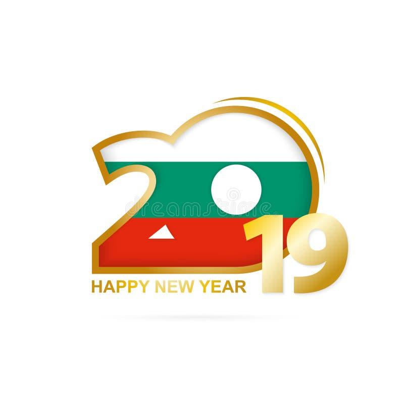 与保加利亚旗子样式的年2019年 设计新年好 皇族释放例证
