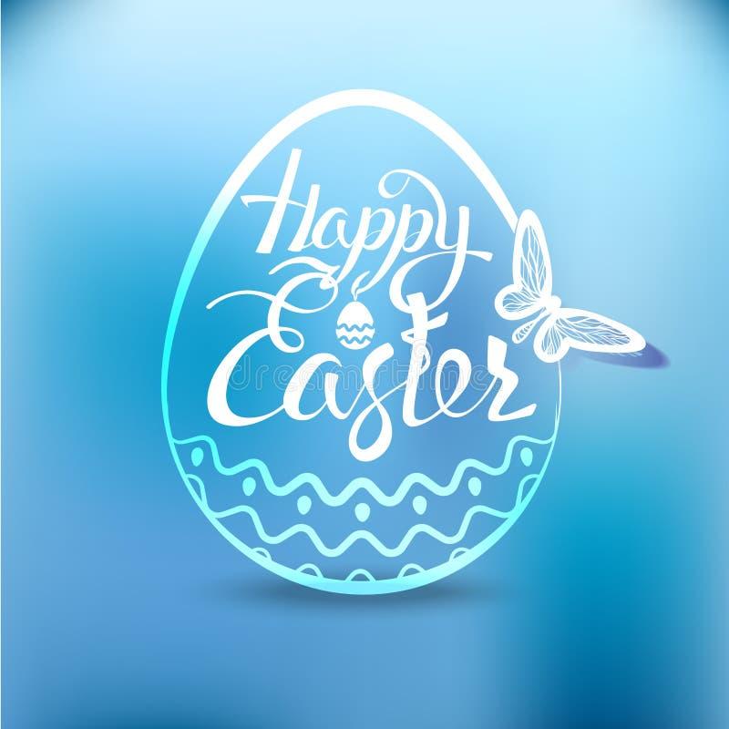 与假日标志的愉快的复活节彩蛋在蓝色背景 向量例证