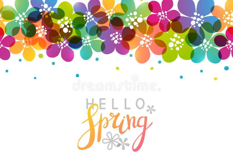 与充满活力的花的春天背景 向量例证
