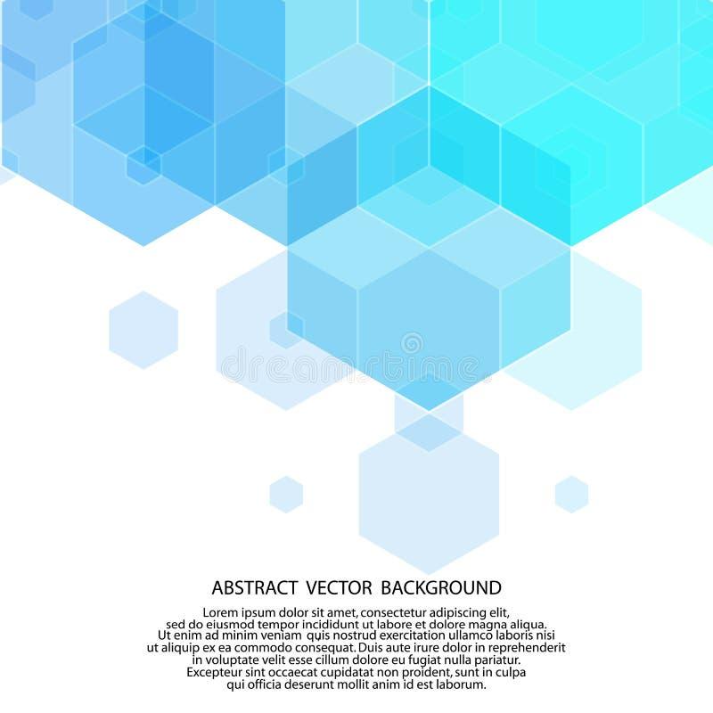 与六角形状的浅兰的传染媒介布局 在六角样式的闪烁抽象例证 网站的新的设计 皇族释放例证