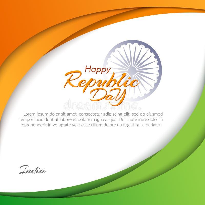 与共和国天的文本的模板在印度1月26日提取与全国颜色的流线的背景 库存例证