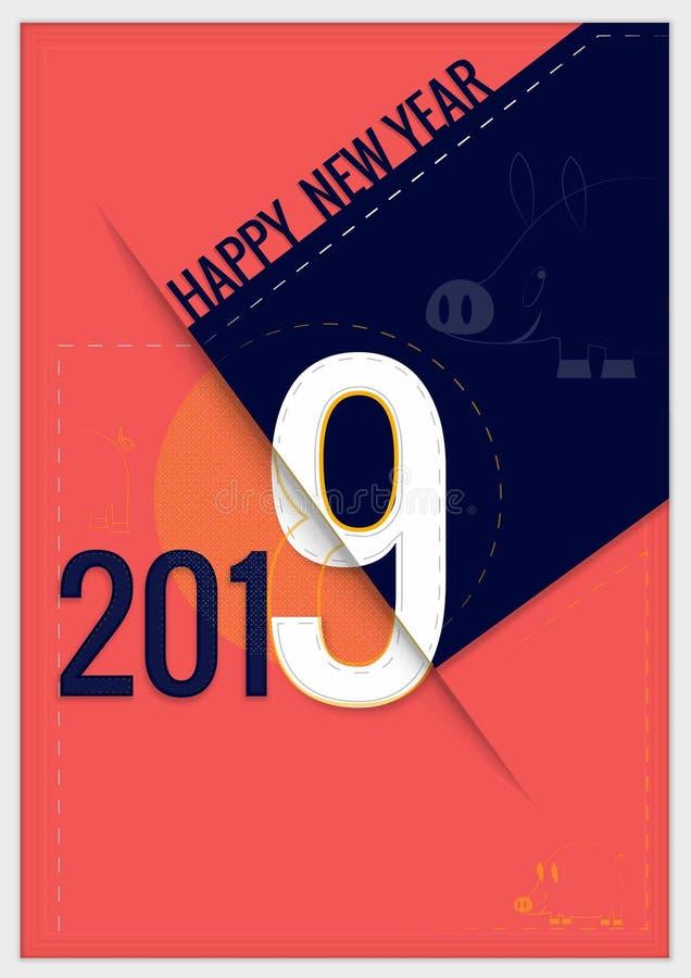 与创造性的设计的新年快乐2019年印刷术 库存例证