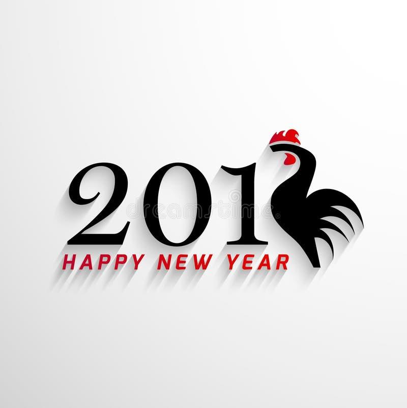 2017年与创造性的雄鸡概念的新年快乐 库存例证