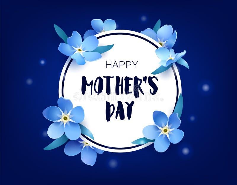 与勿忘草的愉快的母亲` s天在黑暗的背景的卡片和火光 横幅花卉向量 皇族释放例证