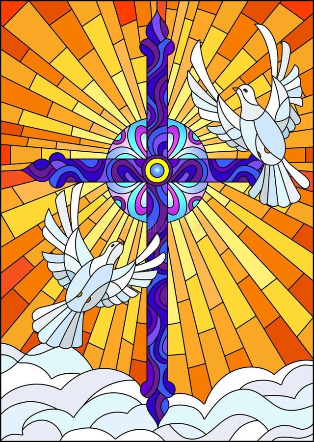 与十字架的彩色玻璃例证和一个对白色鸠 库存例证