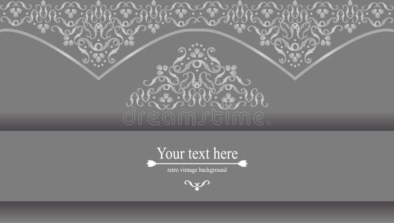 与华丽花卉样式的设计背景 库存例证
