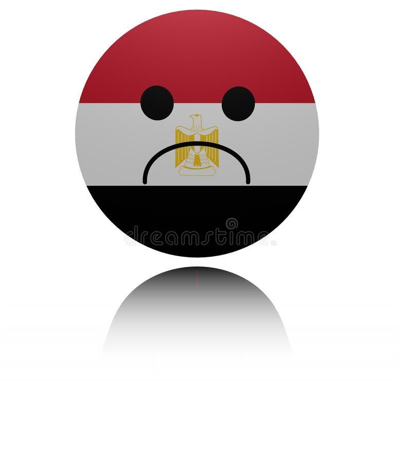 与反射例证的埃及哀伤的象 向量例证