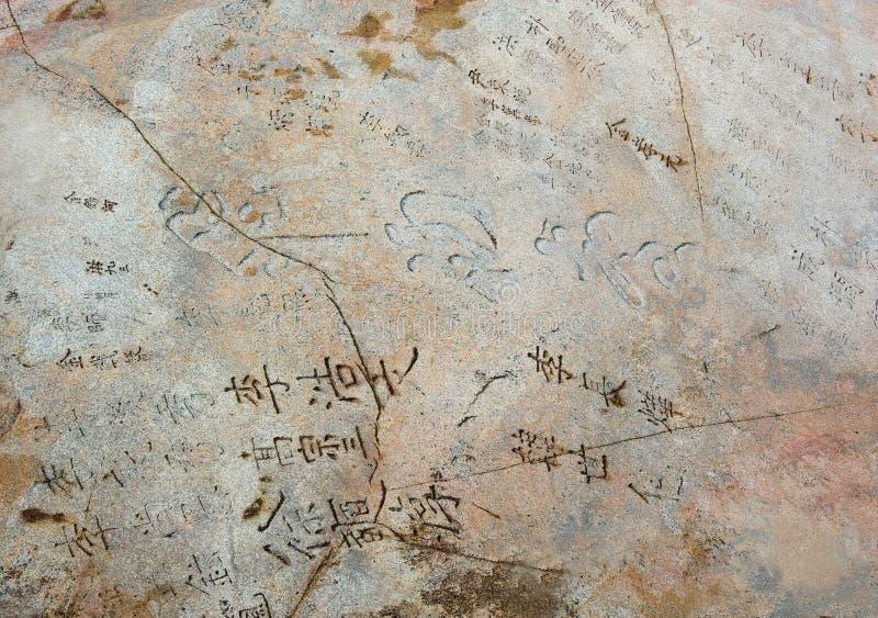 与古老佛教文本的著名Ulsanbawi岩石 免版税库存照片