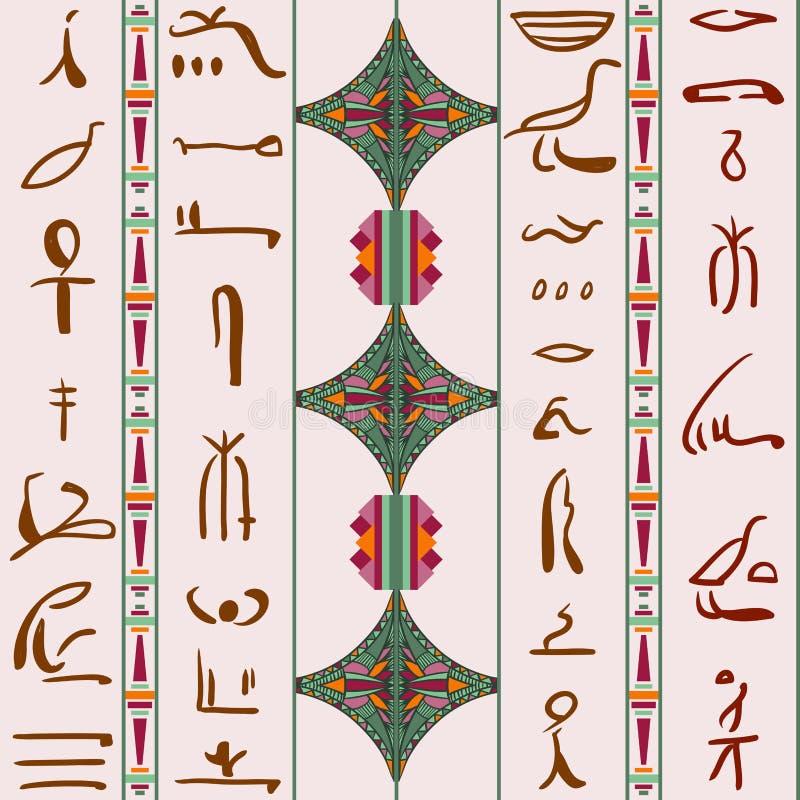 与古老埃及象形文字的剪影的埃及五颜六色的装饰品 皇族释放例证