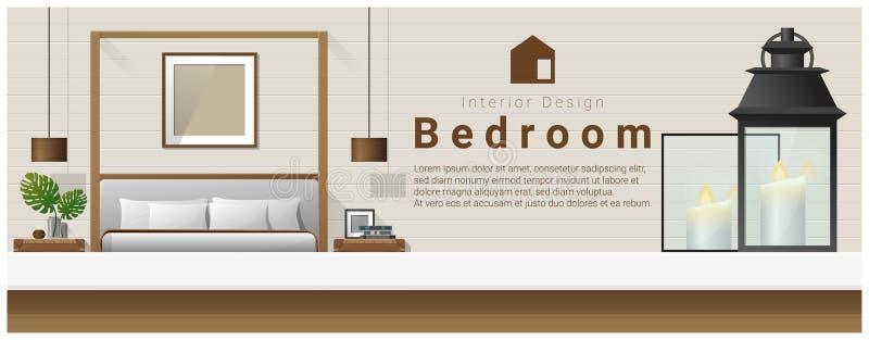 与台式和现代卧室背景的室内设计 向量例证
