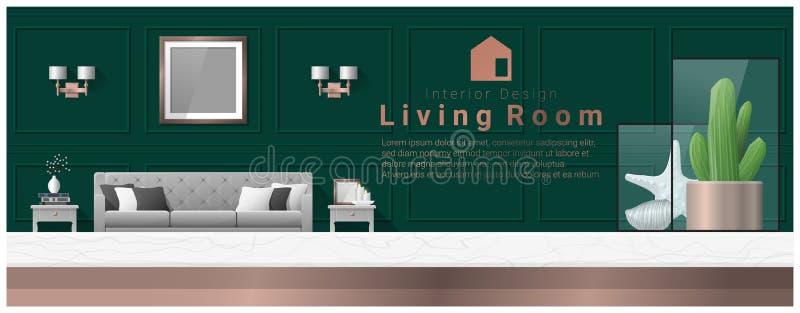 与台式和现代客厅背景的室内设计 皇族释放例证